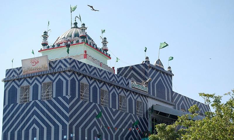 Shrine of Hazrat Abdul Shah Ghazi R.A
