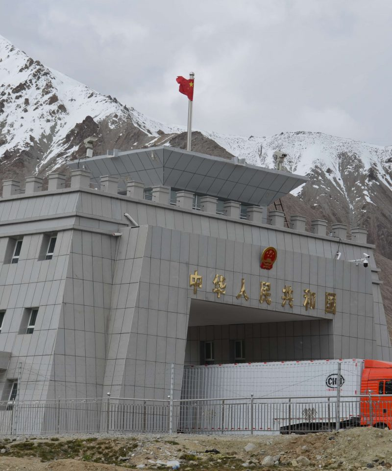 Khunjreab Pass Pak China Border PTP