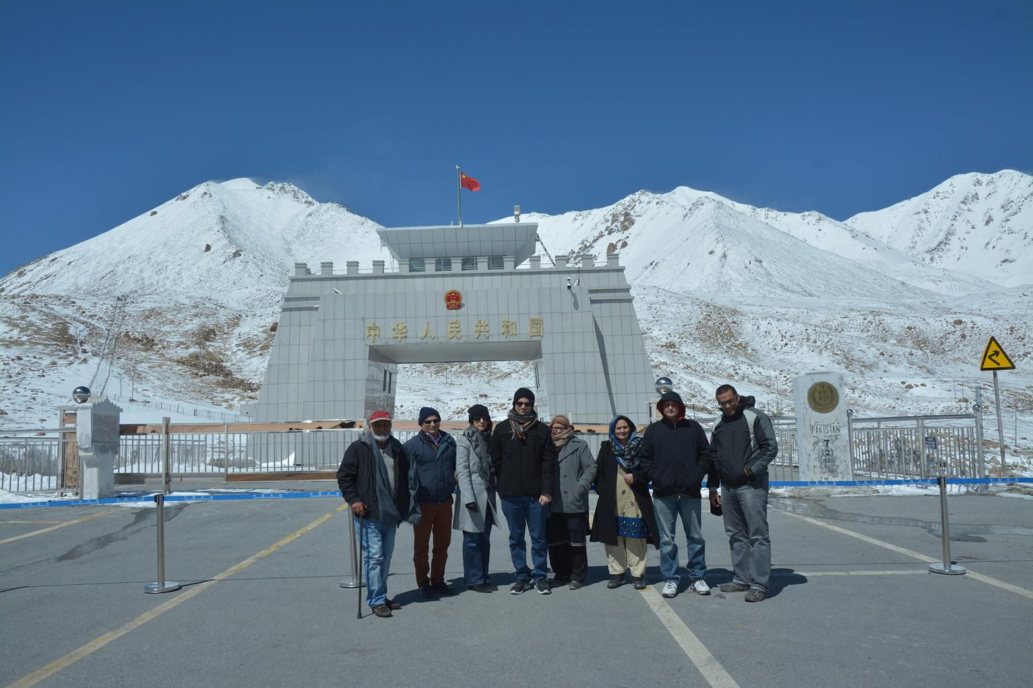 PTP Group Khunjreab Pass
