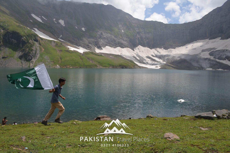 Pakistan Flag at Ratti Galli Lake PTP