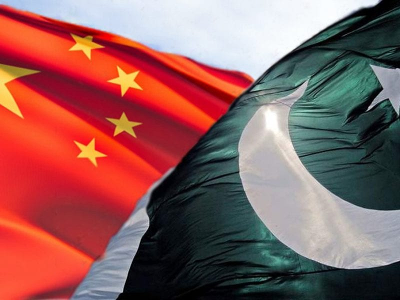 CPEC project Pakistan