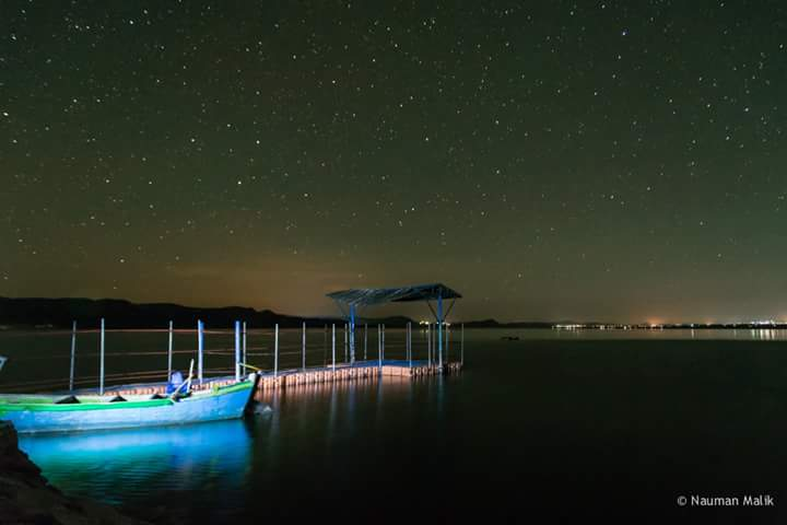 uchali-lake- PTP